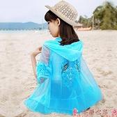兒童防曬衣兒童防曬衣防紫外線2021新款夏季薄款外套透氣冰絲女童大童防曬服 芊墨 618大促