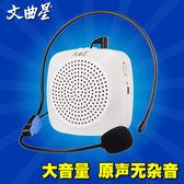 K3小蜜蜂擴音器教師講課專用喇叭播放器耳麥導遊教學迷妳MJBL