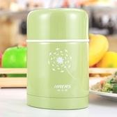 悶燒罐-技術研磨光滑品質居家食物保溫瓶4色73k10[時尚巴黎]