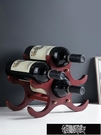 酒架 木質紅酒架家用創意擺件葡萄酒架酒瓶架酒架子置物架展示架洋酒架 全館免運