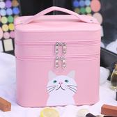 化妝包 化妝包大容量少女心萌萌可愛便攜大號雙層收納盒小號品手提化妝箱 都市韓衣