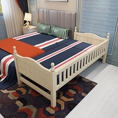 實木兒童床組加寬床拼接床大床拼小床邊床男孩女孩公主床床加寬神器
