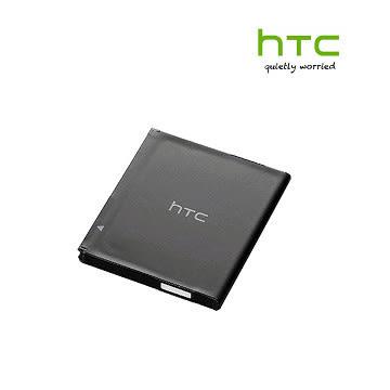 【YUI】HTC Z710e 感動機 BG58100 原廠電池 Radar-C110 Sensation-Z710E Titan-X310E 原廠電池