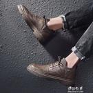 秋季韓版潮流男鞋百搭休閒板鞋男士英倫風復古小皮鞋商務潮鞋冬季伊莎公主