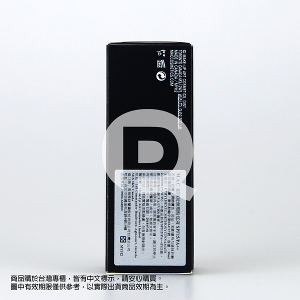 M.A.C MAC 超持妝無瑕粉底液 30ml (附壓頭)【台灣專櫃正貨】
