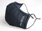 高效防護口罩/黑藍色L【肺常新鮮mnaPM0.3】