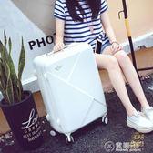 韓版行李箱萬向輪女小清新24寸學生密碼旅行箱皮箱子20拉桿箱包28igo   電購3C