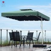 戶外遮陽傘戶外遮陽傘太陽傘大傘戶外擺攤庭院傘室外陽臺防曬折疊雨棚遮陽傘 伊蒂斯 LX