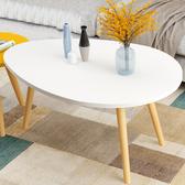 北歐實木腿茶几 矮桌 小桌子 小茶几 邊桌 和室桌 床頭櫃 床邊桌《YV9764》快樂生活網