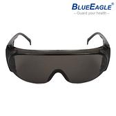 【醫碩科技】藍鷹牌 灰色遮光眼鏡 PC材質 防衝擊/護目鏡/強光氣焊瓦斯切割場所 NP-107S
