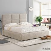 【森可家居】溫蒂5尺雙人床(布) 8CM654-3 (不含床墊)