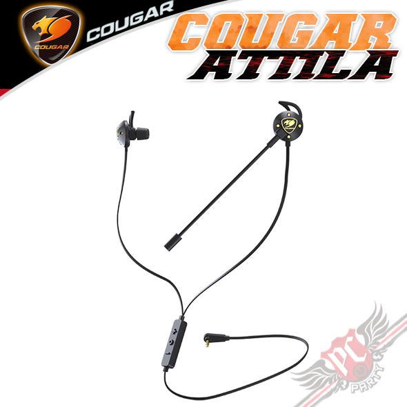 [ PC PARTY  ]   美洲獅 COUGAR ATTILA 耳入式耳機