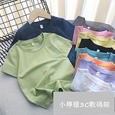 兒童短袖t恤棉半袖女童t恤男童短袖童裝日系打底短袖【小檸檬3C數碼館】