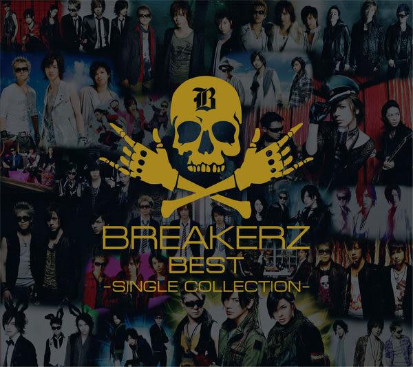 BREAKERZ BEST SINGLE COLLECTION 雙CD附雙DVD (音樂影片購)
