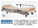 醫療器材用品  護理日式醫療電動床 B-...