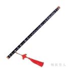 竹笛子初學成人零基礎學生兒童入門橫笛樂器課外娛樂樂器 LJ6304【極致男人】