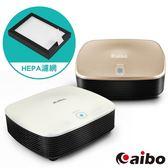 aibo 居家/車用 USB負離子空氣清淨機(HEPA濾網)