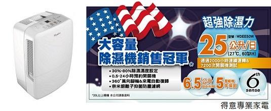 deryi-hotbillboard-5567xf4x0535x0220_m.jpg