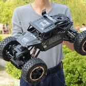 男孩超大合金遙控越野車四驅充電動高速攀爬大腳賽車兒童玩具汽車