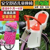 升級 自行車兒童寶寶座椅 電動單車嬰兒小孩後置加厚安全坐椅雨棚 IGO