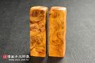 《頂級台灣黃檜榴花臍帶印章 (有漂亮的榴花紋路){半手工篆刻}》—【六分章,單章】肚臍章