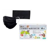 台灣優紙 成人平面醫療口罩50枚+口罩套(大人)【小三美日】口罩顏色隨機出貨