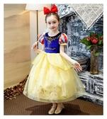 白雪公主裙女童洋裝兒童裝模特走秀禮服愛莎艾莎長裙子 亞斯藍