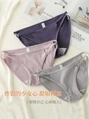 4條裝女士內褲女純棉襠抗菌低腰無痕少女日系三角褲夏季薄款透氣