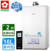 櫻花牌 熱水器 16L無線遙控智能恆溫強制排氣熱水器 SH-1625(天然瓦斯)