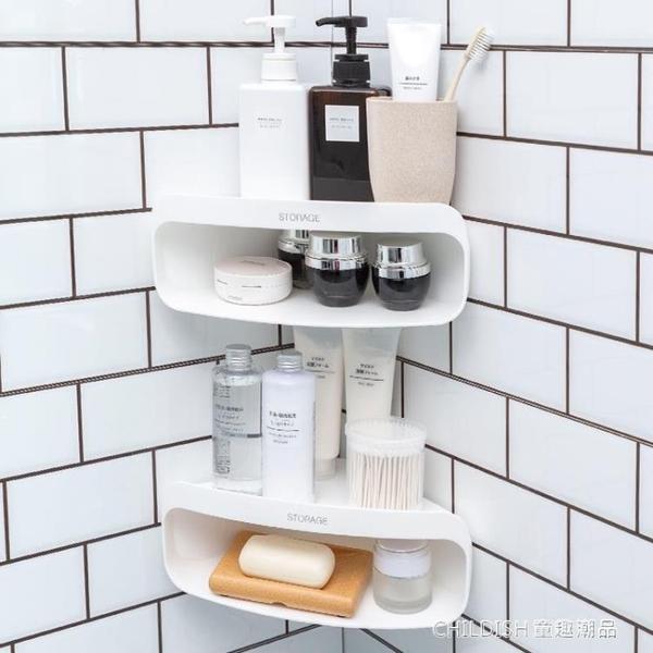 浴室置物架 三角置物架免打孔雙層廁所壁掛架衛生間浴室牆上收納架 童趣潮品