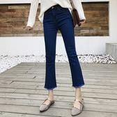 2018韓版春裝高腰黑色九分微喇叭牛仔褲女彈力顯瘦毛邊闊腿9分款