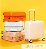 小號行李箱小型20寸拉桿箱18寸超輕旅行箱女可上飛機登機箱子迷你 夏季新品