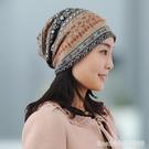 頭巾帽 韓黛儷頭巾帽女韓版潮時尚包頭堆堆睡覺帽春夏秋冬空調產婦月子帽 瑪麗蘇
