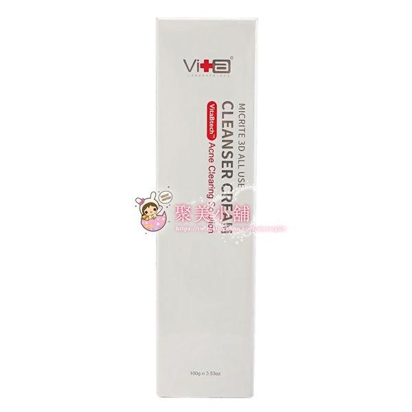 Swissvita 薇佳 微晶3D全能洗顏霜 100g (VB VitaBtech升級版) 洗面乳 潔顏乳【聚美小舖】
