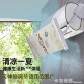 空調擋風板月子嬰幼兒防直吹導風罩出風口擋板遮風板掛機防風檔板 WD 卡布奇諾