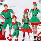 聖誕節兒童服裝男女童套裝聖誕精靈表演服幼兒園衣服親子演出衣服【快速】