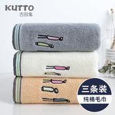 618好康鉅惠純棉吸水柔軟大毛巾全棉加厚家用三條裝
