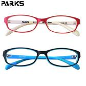 PARKS BLS1301-PK/PB 專業3C濾藍光眼鏡兒童系列(雙色)(和順電通)