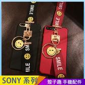 磨砂硬殼 Sony XA XA1 Ultra 手機殼 笑臉掛繩吊繩 保護殼保護套 全包邊防摔殼