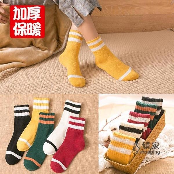 刷毛襪子 襪子女士羊毛襪冬季中筒襪秋冬款刷毛加厚保暖睡眠毛巾襪男士棉襪