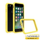 RHINO SHIELD犀牛盾iPhone 7/8 (4.7吋) 科技緩衝材質耐衝擊邊框殼-黃
