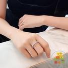 銀色滿鉆戒指女食指指環冷淡風日韓輕奢【樂淘淘】