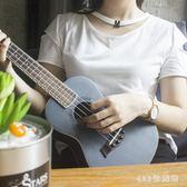 兒童吉他23寸藍色妖姬尤克里里23寸初學者兒童學生成人女小吉他烏克麗麗 LH2019【123休閒館】