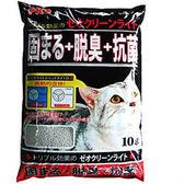 【 ZOO寵物樂園 】IRIS希道小球貓砂*3包(免運)