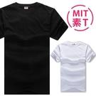 24小時快速出貨 MIT  純棉短T 台灣製 【D0000】短袖-素面T恤 男女可穿 可單買