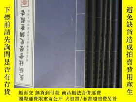 二手書博民逛書店民族社會歷史調查報告(壹罕見貳 叄 肆 伍 陸)(1-6全)中央