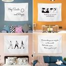 白色簡約背景布掛布房間布置墻面裝飾宿舍墻布掛毯