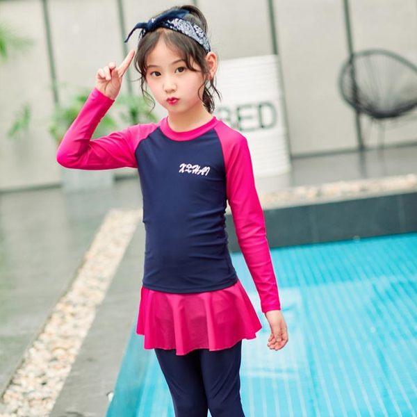 限時8折秒殺水母衣兒童泳衣女孩長袖分體中大童全身防曬速干連體潛水服男女童游泳衣