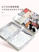 壓縮袋 抽真空壓縮袋大號裝棉被子羽絨服整理袋衣物衣服行李箱專用收納袋 風馳