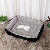 狗窩寵物墊子小中型犬大型狗狗用品床狗屋貓窩【時尚大衣櫥】